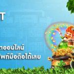 Pocket Games-เกม