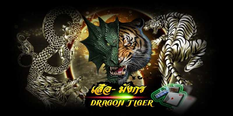 ไพ่เสือมังกร-เกม